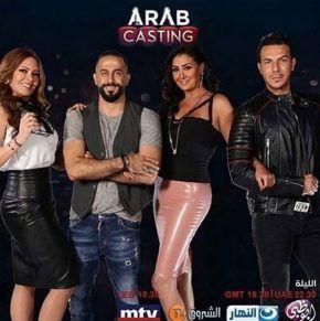 عرب كاستينج الموسم الثاني الحلقة الرابعة 4