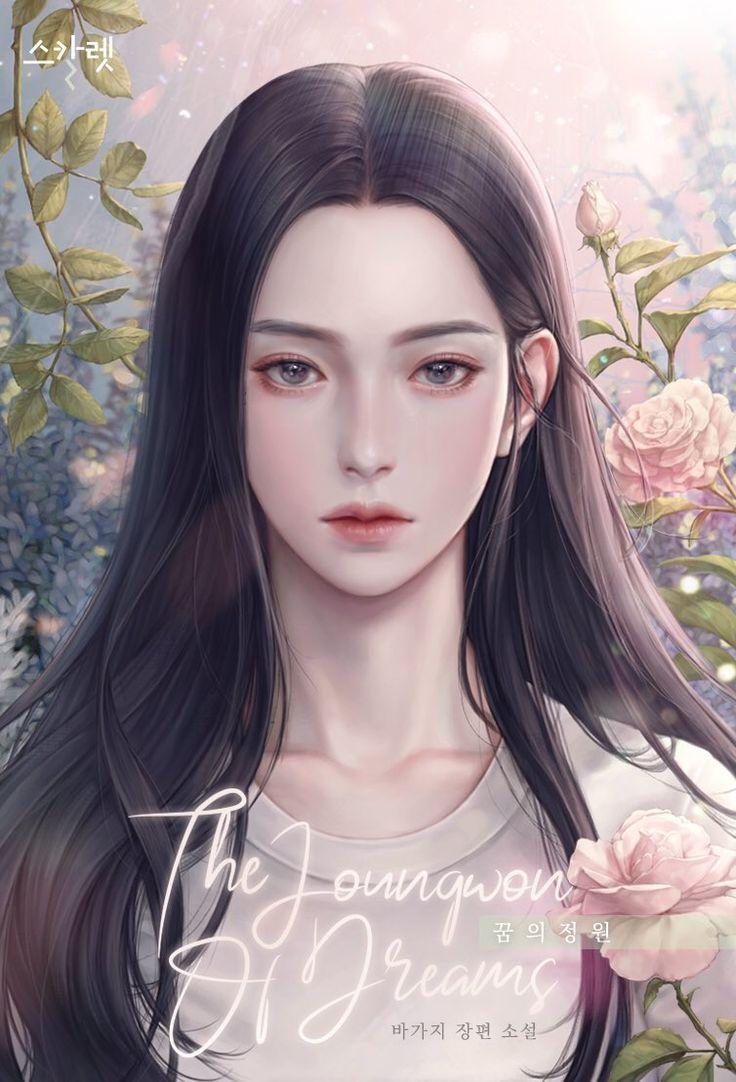 Realistic Anime Art In 2020 Anime Art Digital Art Girl Chinese Art Girl