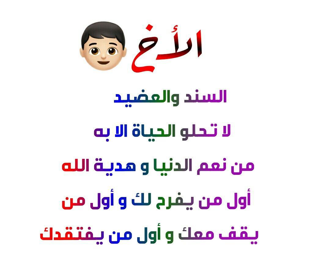 اقتباسات اقتباسات تويتر تغريدة سوالف اجمل كلام خواطر حب رمزيات تصميمي شباب Words Quotes Arabic Love Quotes