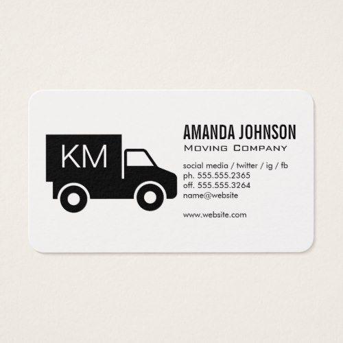 Monogram Corporate Truck Business Card Zazzle Com In 2021 Business Cards Business Card Design Business