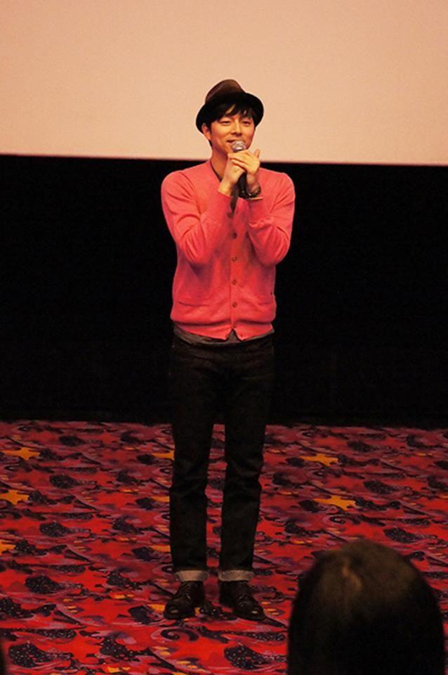 공유 (Gong Yoo)