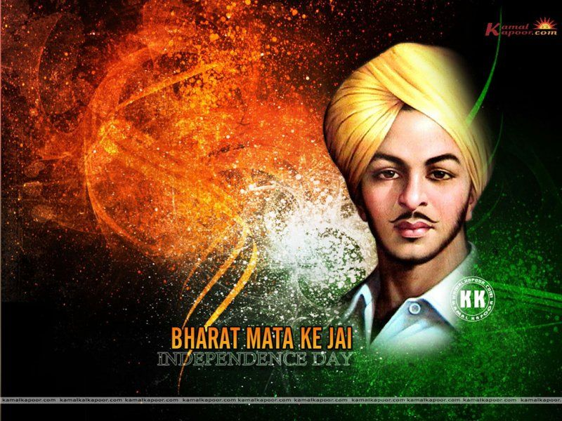 India Independence day facebook status cover photo Flag