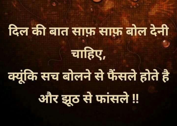 Pin by Ramnik Aggarwal on RAMNIK AGGARWAL | Reality quotes ...