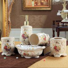 cerámica de porcelana envío libre <strong> baño </ strong> conjunto…