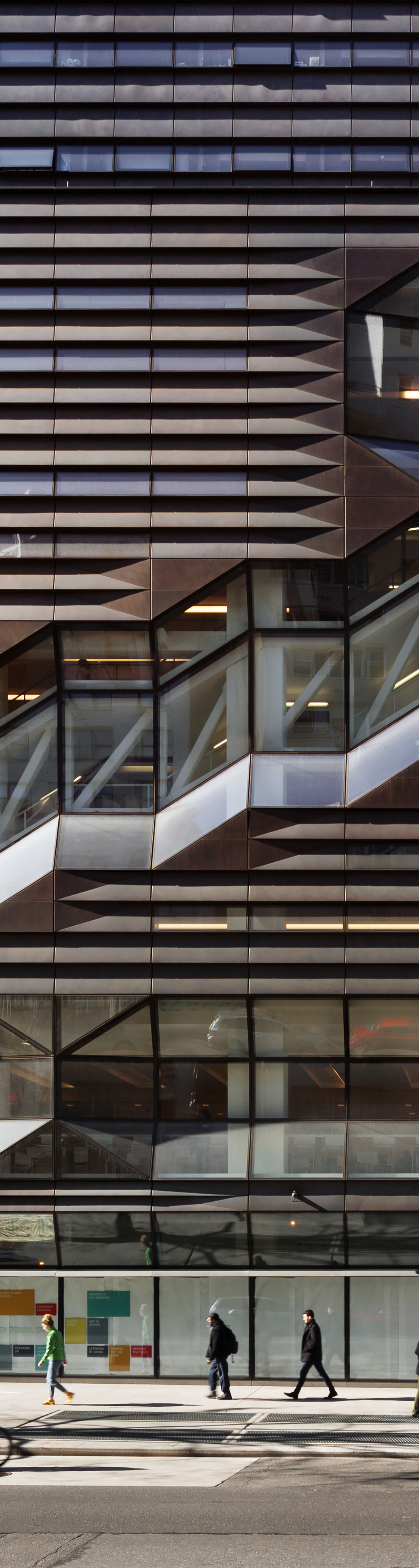 A sliver of detail from our University Center.