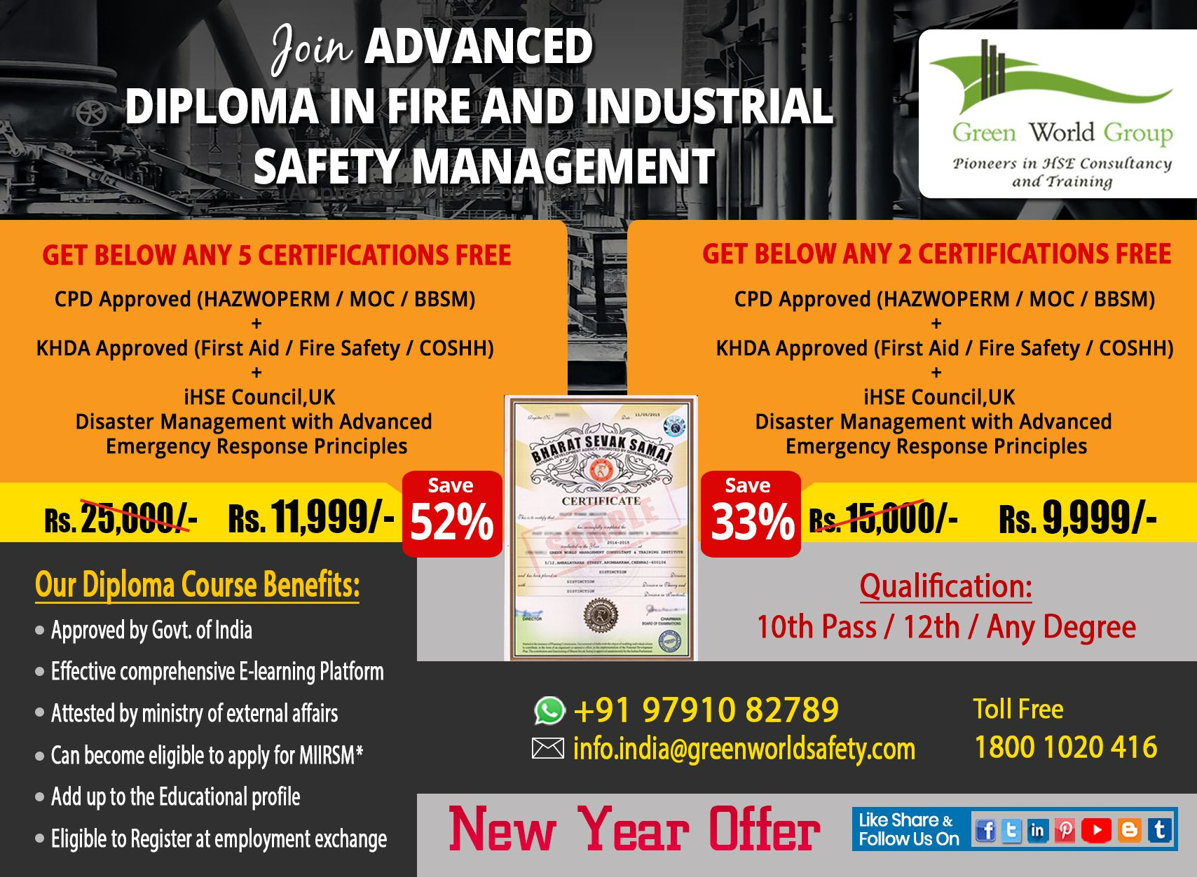 Join Advanced Diploma in Fire and Industrial Safety