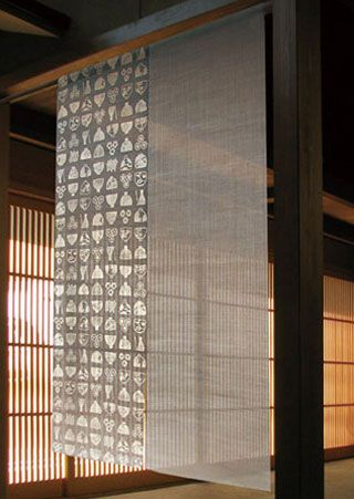 Enjoy The Japanese Noren Curtain That Was Designed, Dyed And Tailored In  Kyoto.