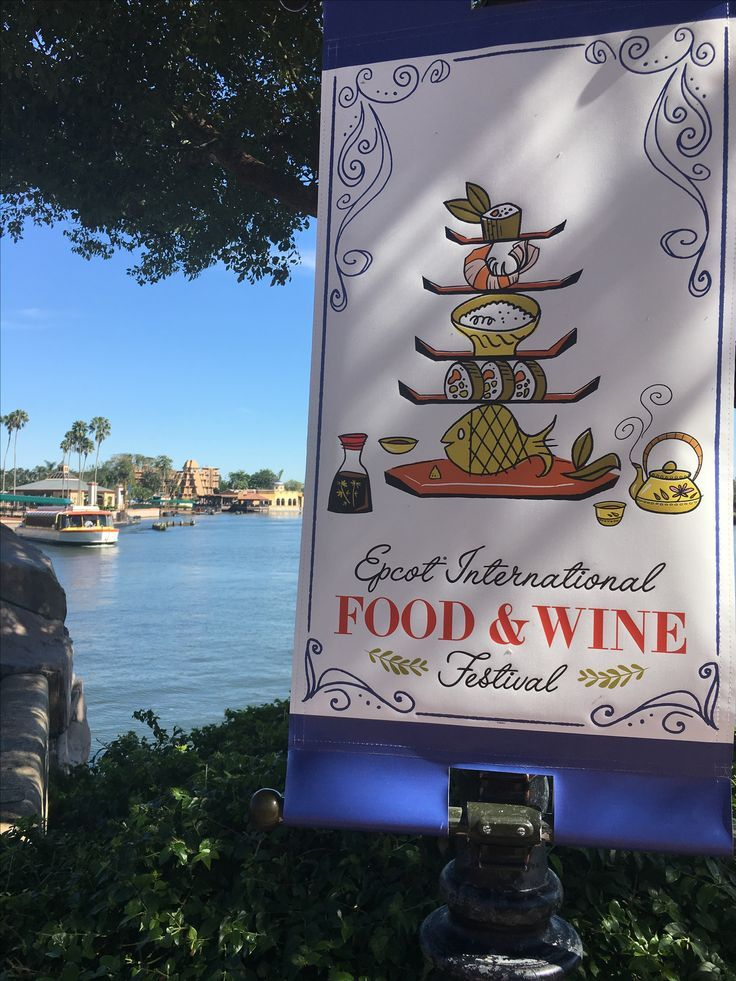 Your Ultimate Guide to Epcot Food and Wine Festival 2020