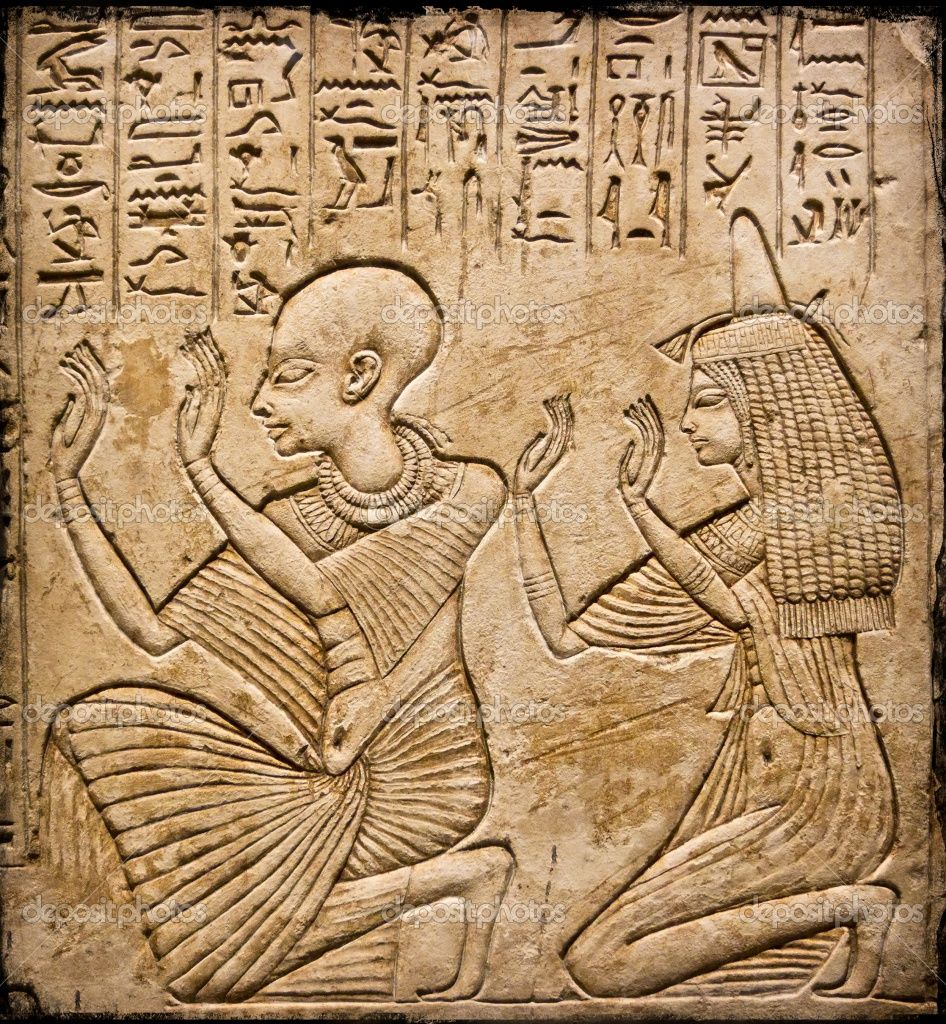 The Sirius Egypt Connection.