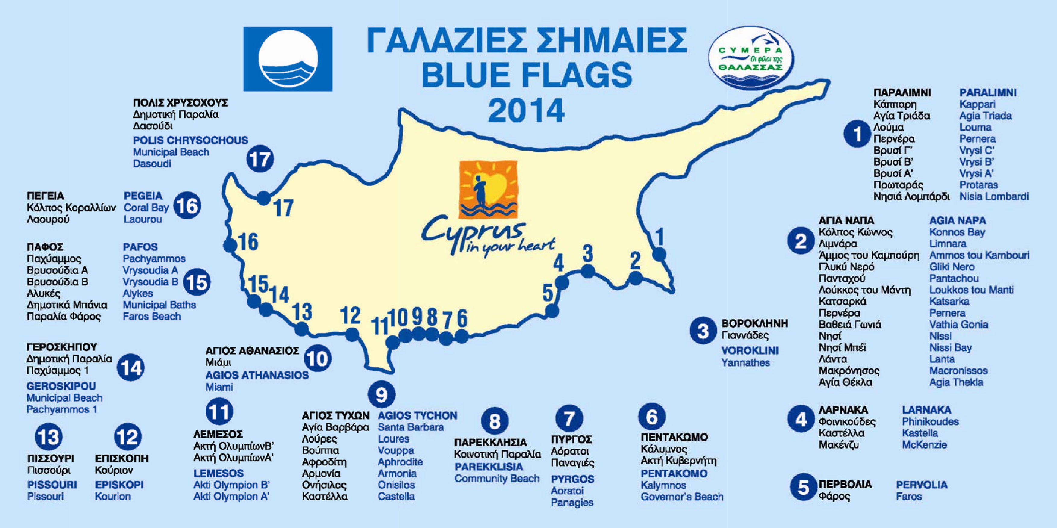 Blue Flags Cyprus Map 1 Jpg 3507 1754 Mit Bildern Zypern