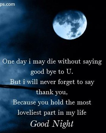 Pin By Maryjames Mary On Night Quotes Night Quotes Good Night