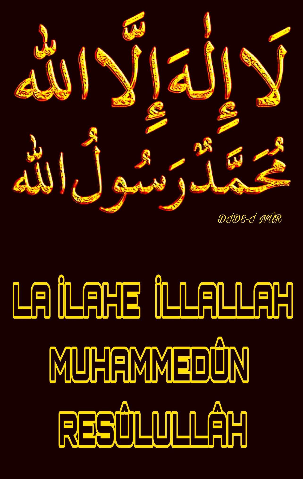 Pin By Aliya On Faith Pinterest Islam Allah And Alhamdulillah