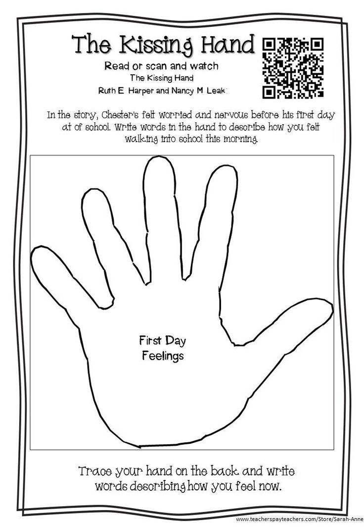 B2217dc7e6e865c79f8d717c0ca610f6 all about me activities for First day jitters coloring page