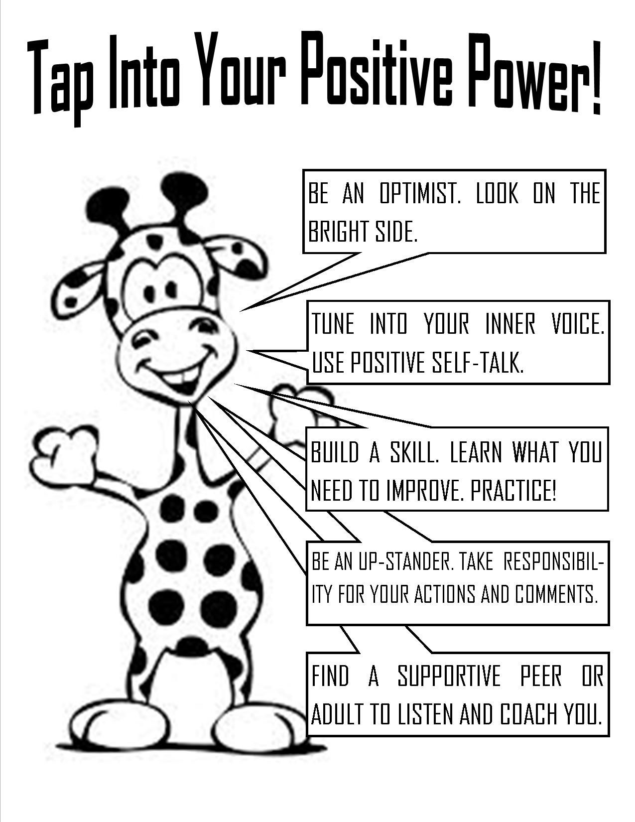 Giraffes Can T Dance Tap Into Your Positive Power Giraffes Cant Dance Brain Based Teaching Character Education Activities [ 1650 x 1275 Pixel ]