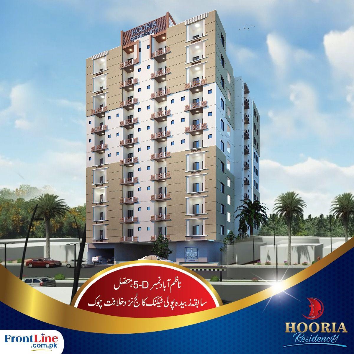 Hooria Residency Brings 3 & 4 Rooms Super Luxury