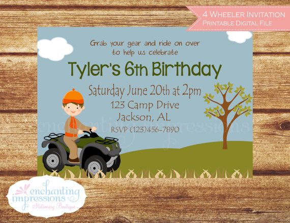 4 Wheeler ATV Birthday Invitation By Enchantingimpression 1000