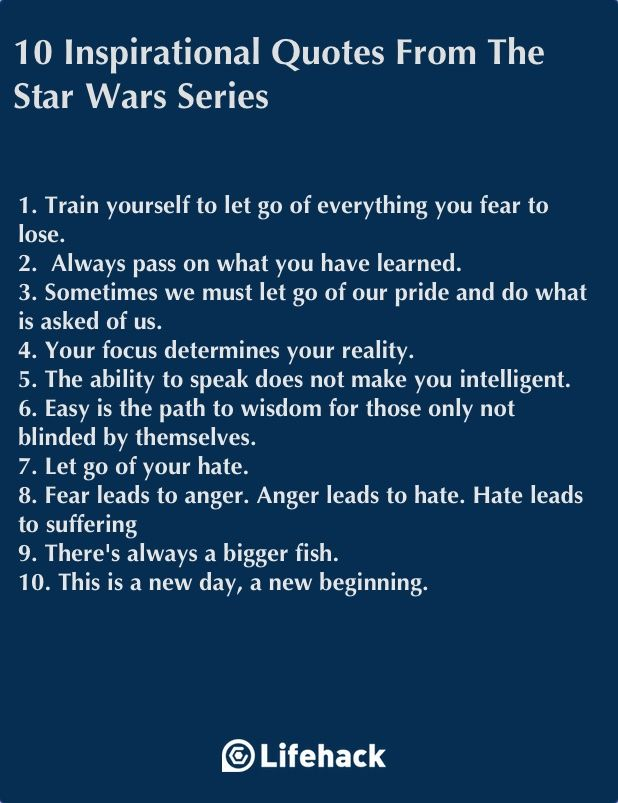 10 Inspirational Quotes From The Star Wars Series Sayings