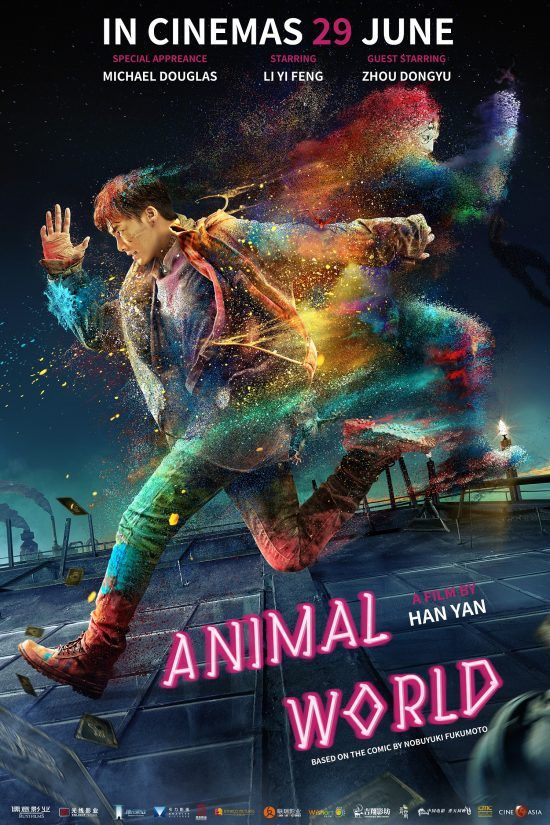 Animal World Watch the trailer for China's The Hunger