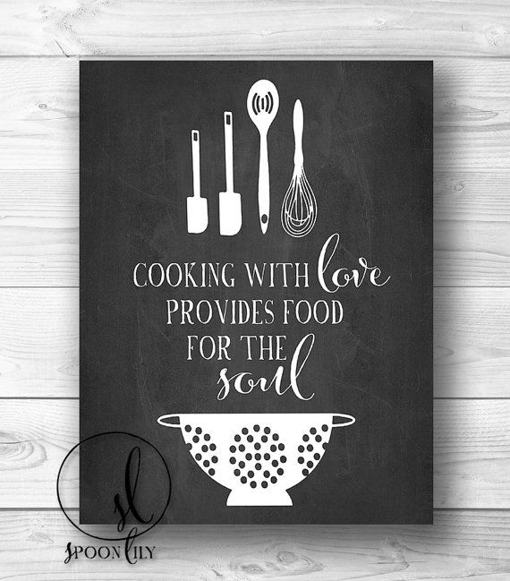 Cooking with Love Kitchen Typography Art Print, Kitchen
