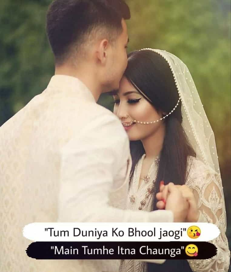 Best Love Shayari Image Dp Mashaallah Love Couple Images Shayari Dp Best Love Pics Love Couple Images Cute Love Images 26 wallpaper of eid mubarak. love couple images shayari dp