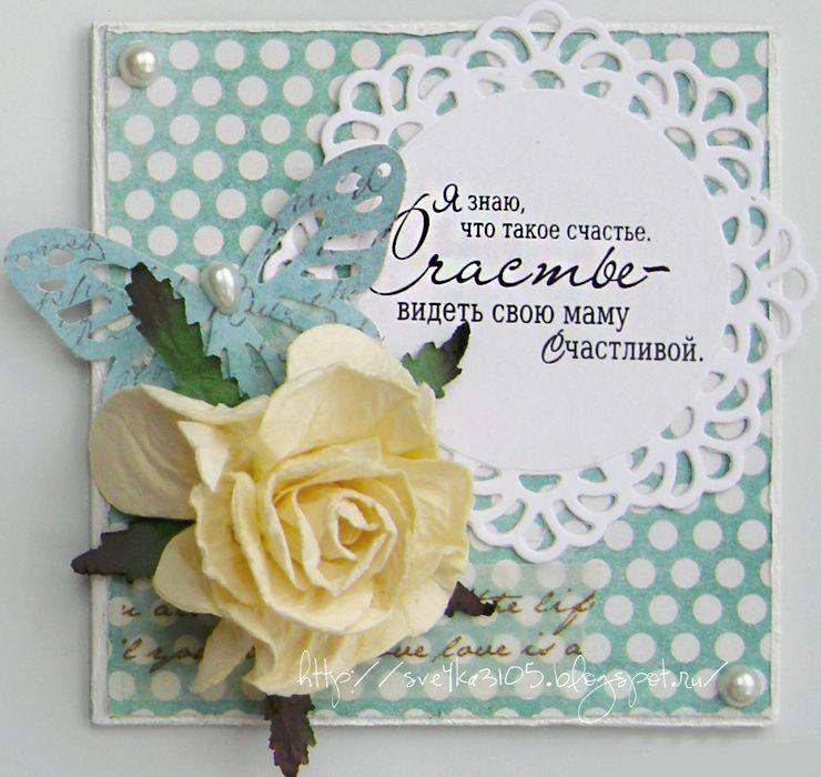 красивые открытки фото
