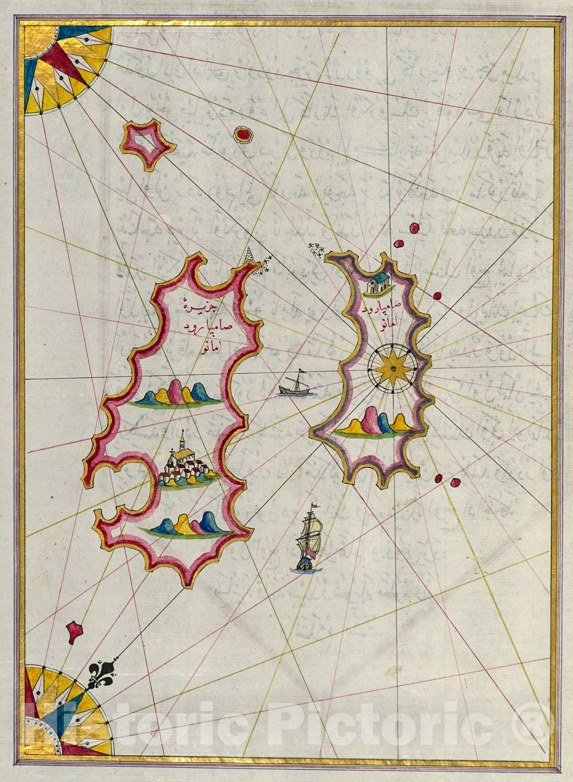 fol. 162a Two as yet unidentified islands in the vicinity of the island of Pag, 1700, Vintage Wall Decor