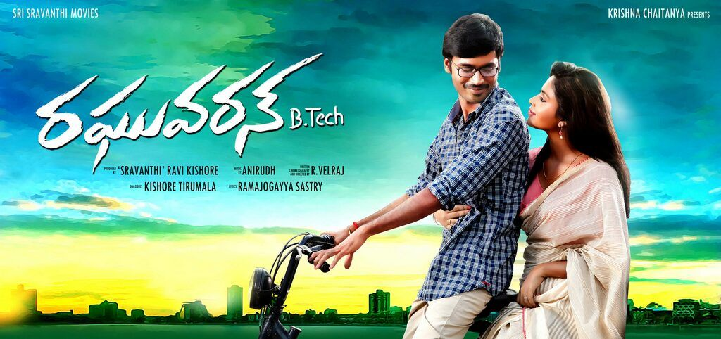 Watch B. Tech Full-Movie Streaming