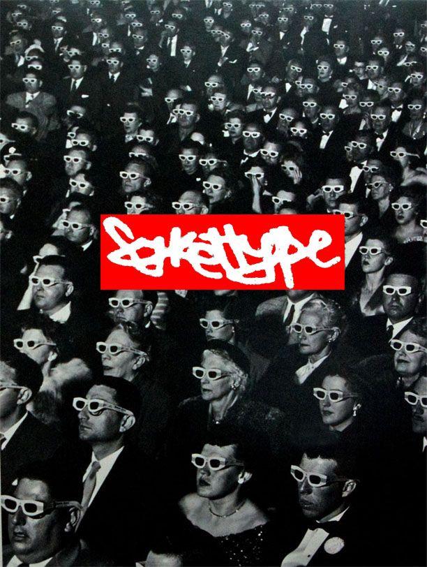 #sykehype