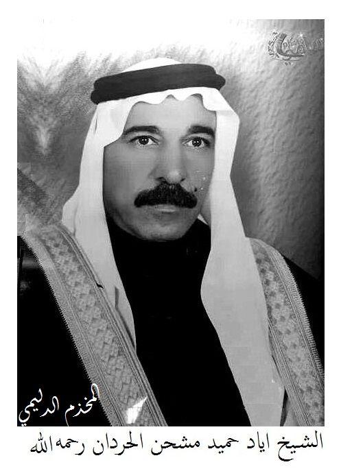 الشيخ اياد حميد المشحن الحردان العبدالحميد العيثة رحمه الله Historical Figures Historical Artwork