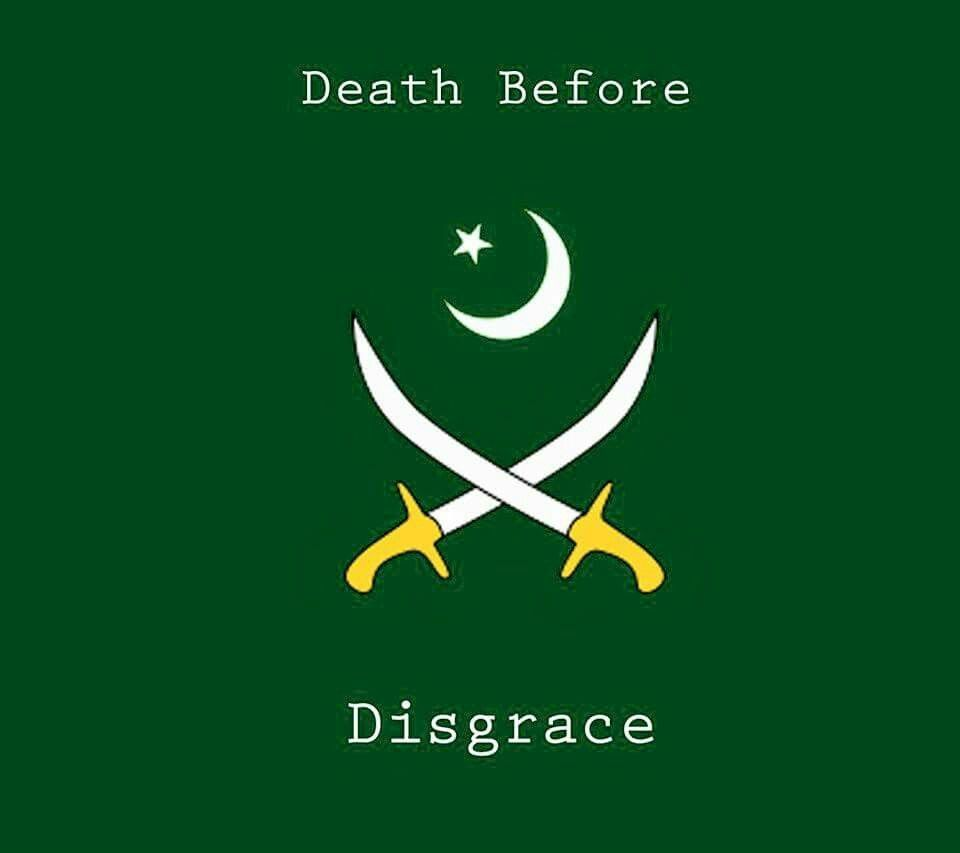 PaKisTaN ArMeD FoRcEs !!!!!! PaKisTaN's ArMeD FoRcEs