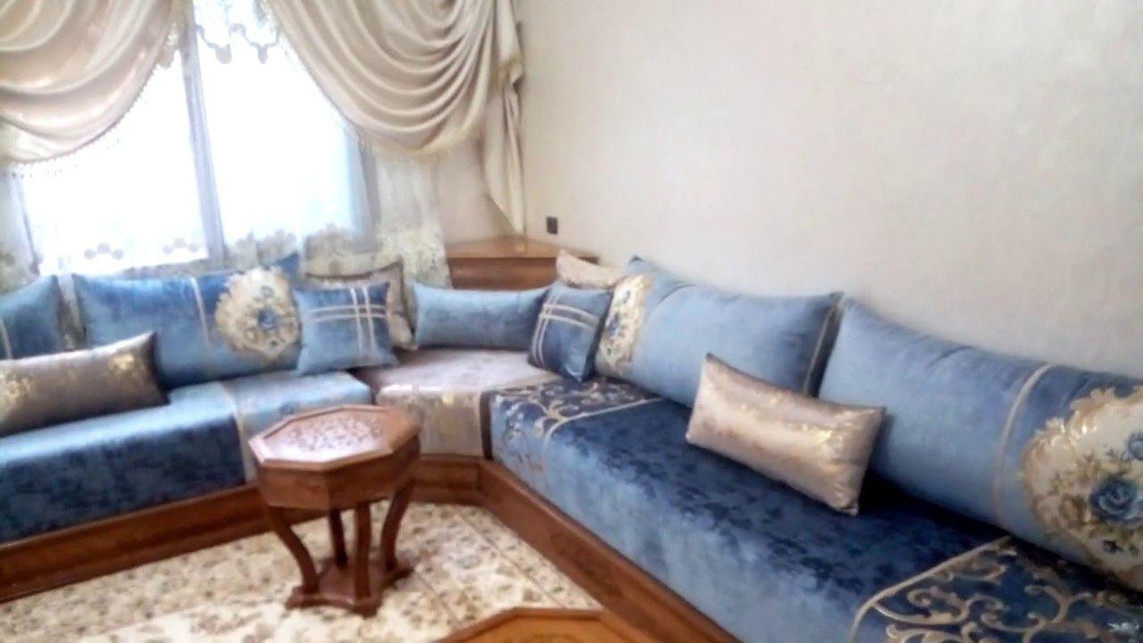 جديد الصالون المغربي 2021 بين التقليدي والعصري شووف وحكم Sectional Couch Furniture Home Decor