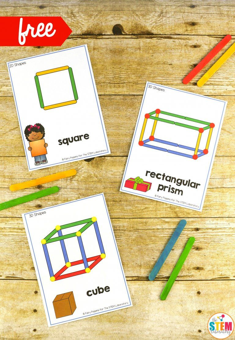 Kids will have an awesome time building popular 2D and 3D shapes with these free STEM task cards! Just like our mega pack of toothpick structures and famous landmark cards, these STEM challenges use simple materials so you can easily create a STEM center or Makerspace. This post contains Amazon affiliate links. Getting Ready I began by printing the the task cards on cardstock to give them extra durability. Then I ran