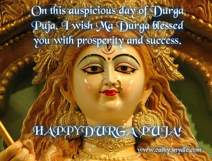Durga puja greetings and wishes wishing u all a very durga puja durga puja greetings and wishes wishing u all a very durga puja welcome home m4hsunfo