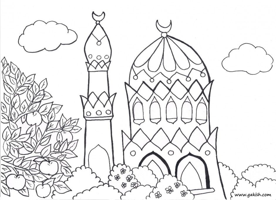 Islamic Word Colouring Pages 288221 Islamic Coloring Pages ...