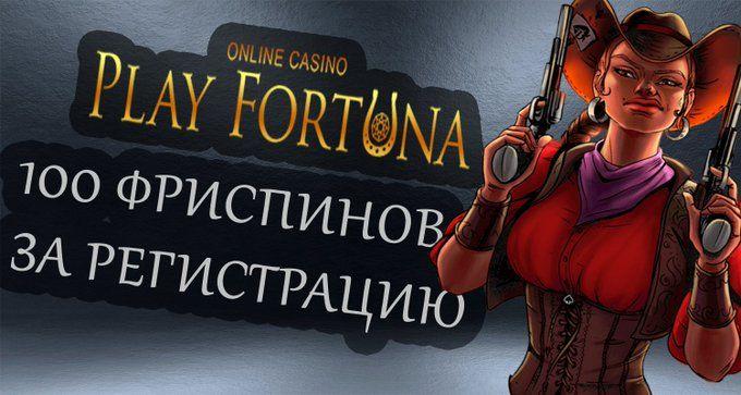 Казино игровые автоматы кости что общего игра как в казино тактика