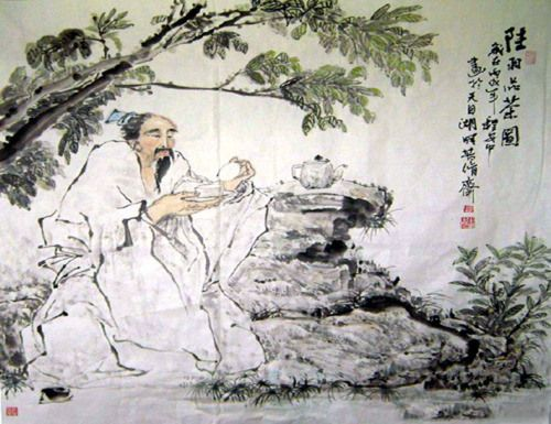 A Quote From A Cup Of Tea Zen Stories Tea Art Tea And Books Tea Culture