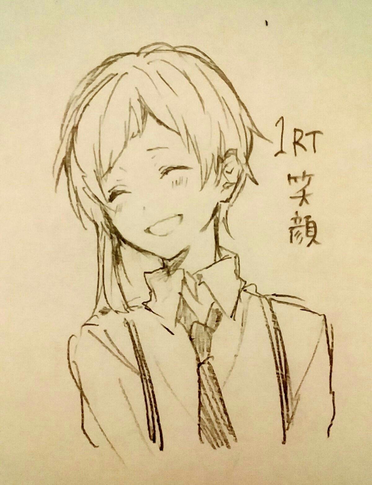 Photo of [BSD] Beside You (ChuuAtsu)