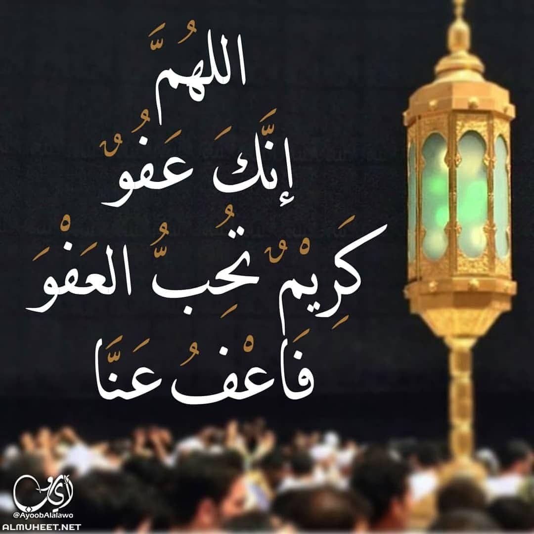 يارب إجعلنى أسجد لك باكيا من حلم ظننته مستحيلا فتحقق In 2021 Ramadan Quran Islam Quran