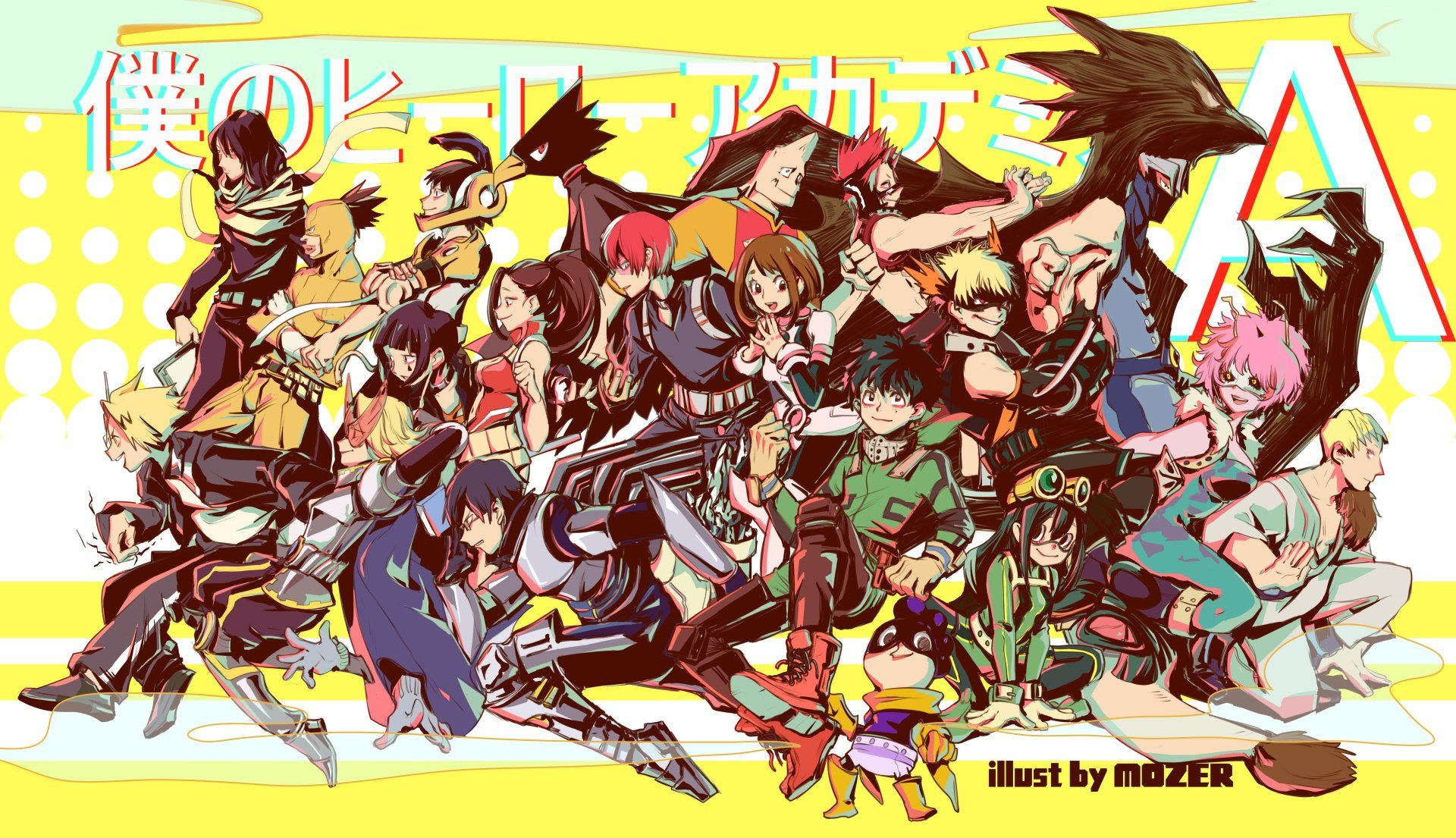 Anime My Hero Academia Tenya Iida Shouta Aizawa Izuku