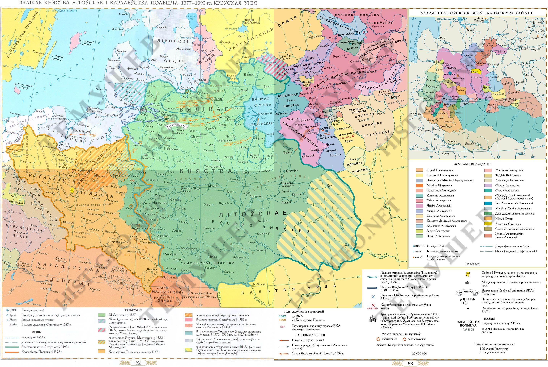 Атлас по географии беларуси 10 класс онлайн
