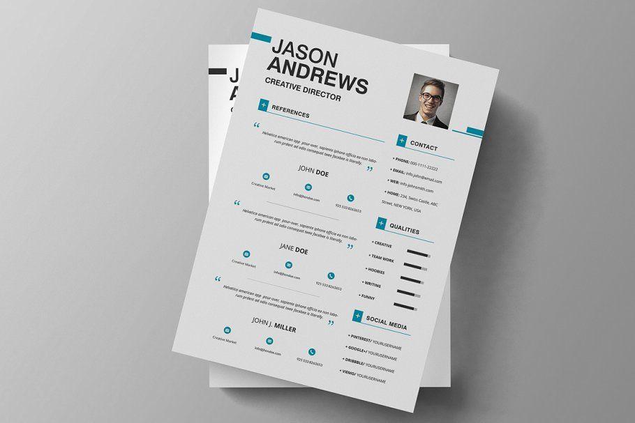 Swiss Resume Cv Unique Resume Template Resume Cv Print Templates