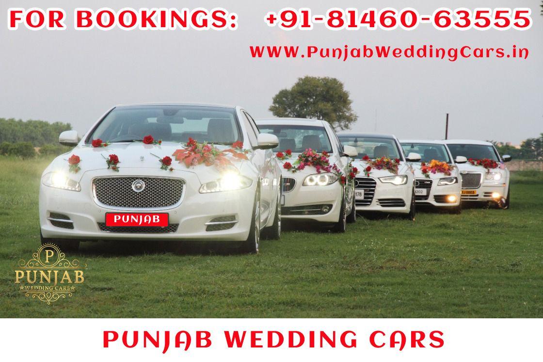 Wedding Cars American Chrysler Limousine Jaguar Audi And Bmw Cars For Rent In Phagwara Jalandhar All Punjab Wedding Car Luxury Car Rental Chrysler Limousine