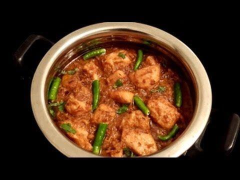 how to make chicken kadai video