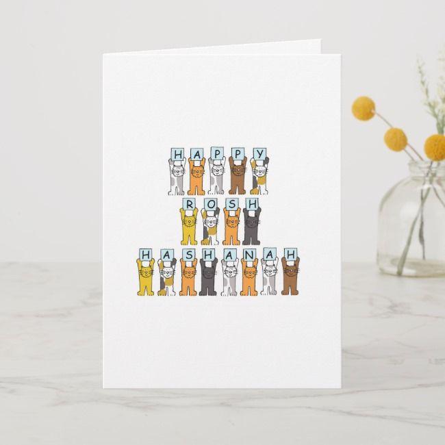 Happy Rosh Hashanah, Cartoon Cats Holiday Card | Zazzle.com #happyroshhashanah