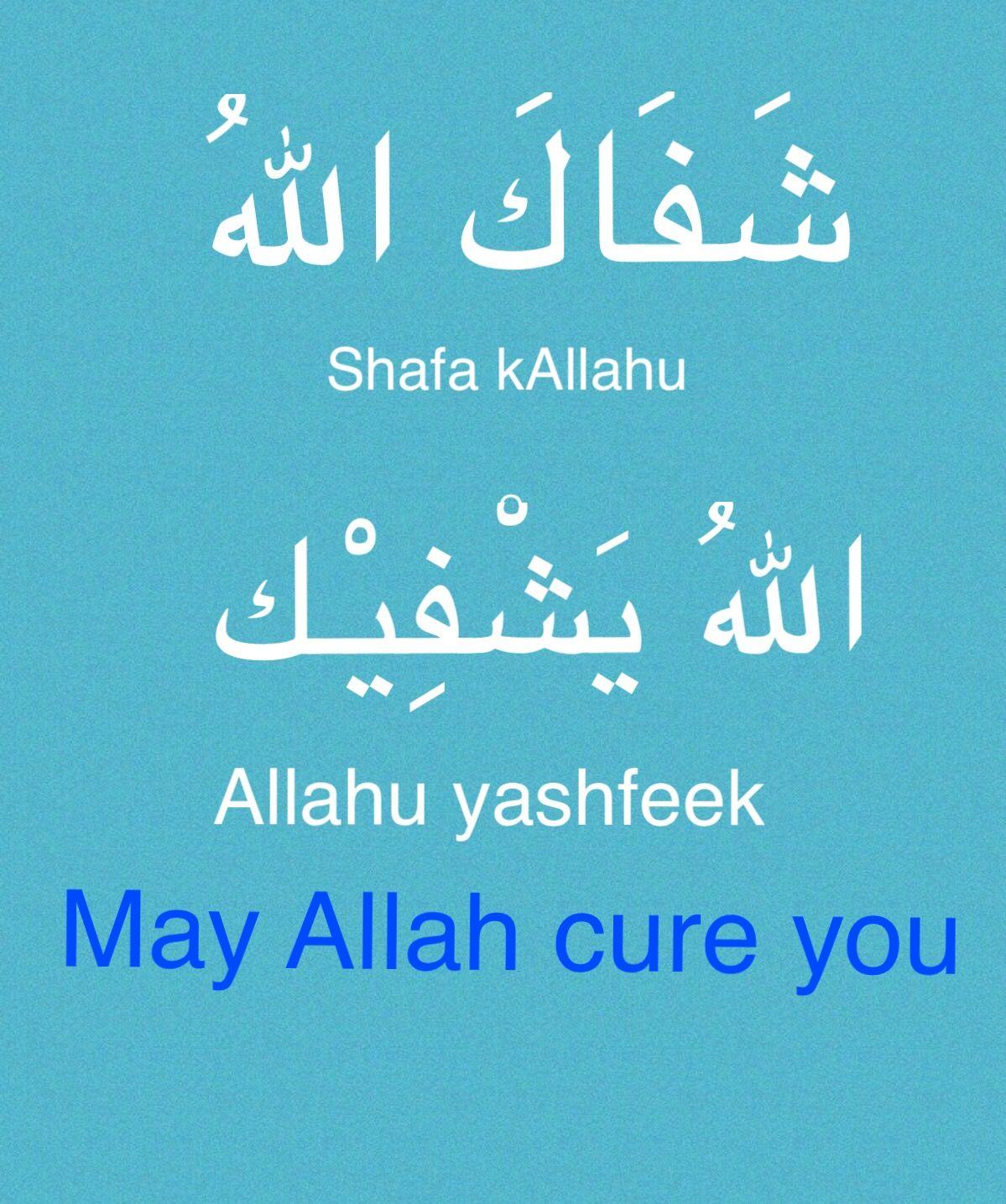 Pin By Zaharin Din On Arabic Learning Arabic Learn Arabic Language Arabic Language