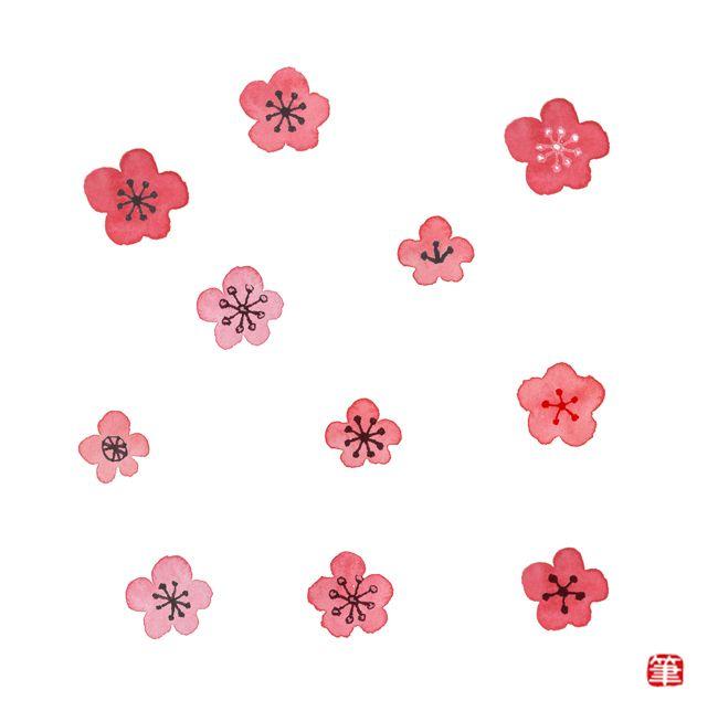小さい和風梅イラスト 滲んだ感じが和風な感じの梅イラスト 和風花パーツよりも 梅 っぽさをだしました 水彩絵 梅 イラスト 花 イラスト 梅の花 イラスト