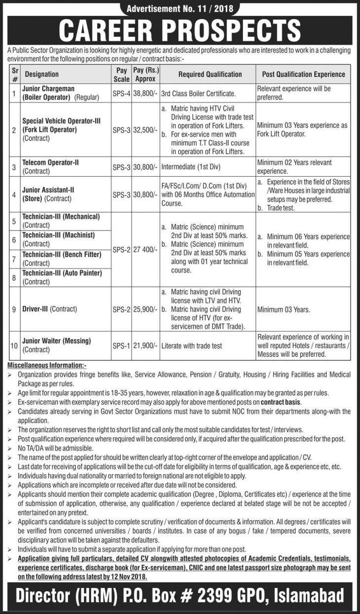 Islamabad Public Sector Organization Jobs Latest Vacancies