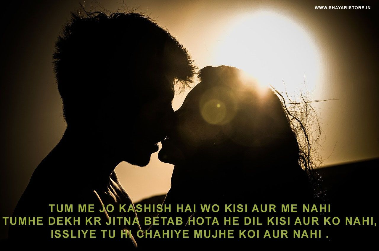 Wallpaper download love shayri - Download Wallpaper Love Shayari Download Hd Wallpaper Love Shayari Download Hd Download Download Download Wallpaper