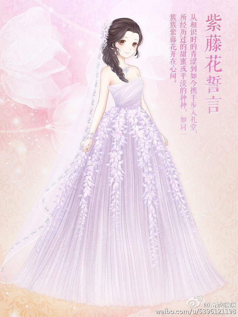奇迹暖暖 's Weibo_Weibo | Wedding dress | Pretty anime girl ...