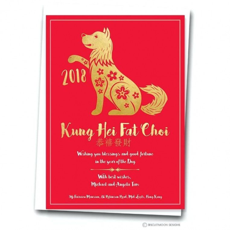 Understanding The Background Of Chinese New Year Party ...